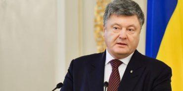 Порошенко розкритикував центральні телеканали, що не показали, як він відкрив велике підприємство на Західній Україні