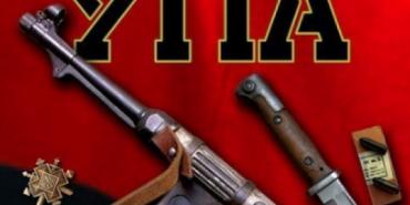 У Коломиї відбудуться урочистості з нагоди 75-ої річниці створення УПА. АНОНС