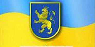 У Коломиї відбудуться тематичний вечір і мітинг-реквієм з нагоди 99-ої річниці ЗУНР