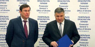 Аваков і Луценко відреагували на відсторонення франківського патрульного, який затримав п'яного екс-міліціонера