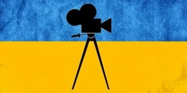 Кабмін виділить 500 млн гривень на розвиток українського кіно
