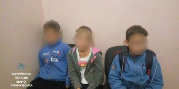 На Франківщині шукали трьох дітей, які не повернулися додому зі школи. ФОТО