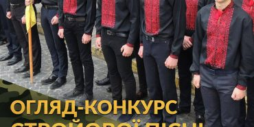 У Коломиї відбудеться конкурс стройової пісні
