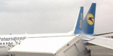 У Борисполі літак потрапив у аварію. ФОТО