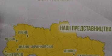 На Прикарпатті у магазині поширюють рекламні листівки, на яких зображена карта України без Криму. ФОТОФАКТ