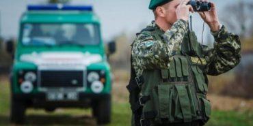 На Прикарпатті та Буковині посилять охорону державного кордону