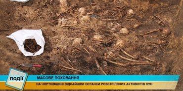 На Тернопільщині знайшли останки розстріляних українських націоналістів, серед них – адвоката з Коломиї. ФОТО+ВІДЕО