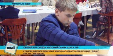 Шахіст з Коломиї Тарас Стефурак привіз зі Львова срібло. ВІДЕО