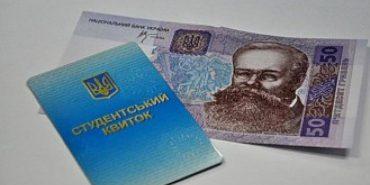 Як в Україні зміняться правила призначення стипендій