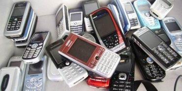 15 символів, які допоможуть знайти загублений чи вкрадений телефон