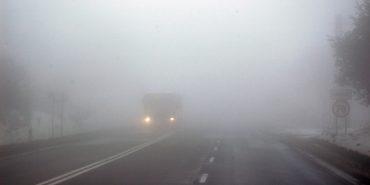 Рятувальники попереджають прикарпатців про сильний туман