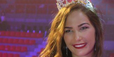 """19-річна українка боротиметься за титул """"Міс Франція-2017"""". ФОТО"""