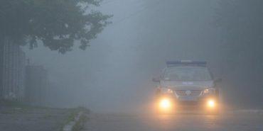 Прикарпатських водіїв закликають бути обережними: на дорогах туман та ожеледиця