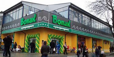 У Коломиї на місці розваленого кінотеатру ім. Ірчана відкрили супермаркет