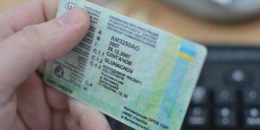 Водійські права видаватимуть лише на 2 роки