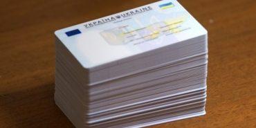 Для реєстрації на ЗНО школярам необхідні ID-картки