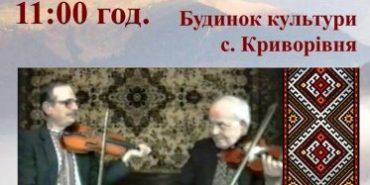 На Франківщині відбудеться фестиваль гуцульської автентичної музики. АНОНС