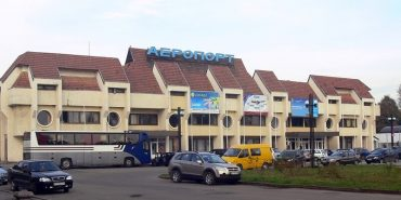 В аеропорту Івано-Франківська шукають вибухівку