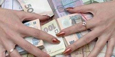 Керівник банку на Західній Україні привласнила 4 млн грн громадян