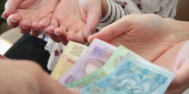 З 1 грудня зросте соціальна допомога: кому і на скільки