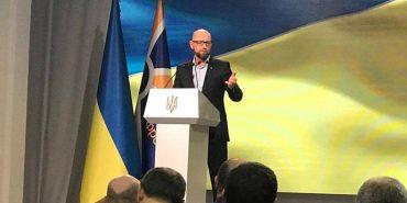 """Яценюк заявив, що """"Народний фронт"""" піде на вибори"""