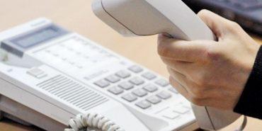 Мешканці Прикарпаття можуть звернутися на телефон довіри облдержадміністрації