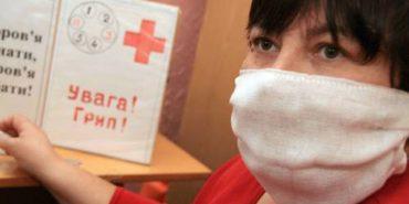 """В Україну прийшов грип """"Мічиган"""", який викликає за кілька днів пневмонію"""