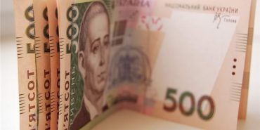 Як в Україні зростуть соціальні виплати з 1 грудня