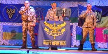 Понад 7 тис. грн зібрали у Коломиї для пораненого воїна АТО. ВІДЕО