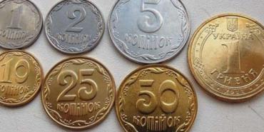 Нацбанк збирається припинити виготовлення монет у 1, 2, 5 та 25 копійок