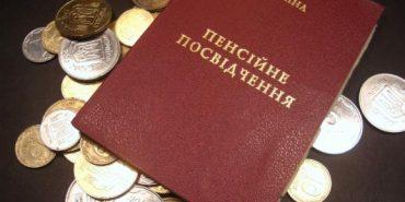 В Уряді анонсували перше в історії України масове підвищення пенсій