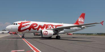 Ще одна авіакомпанія літатиме з України до Італії