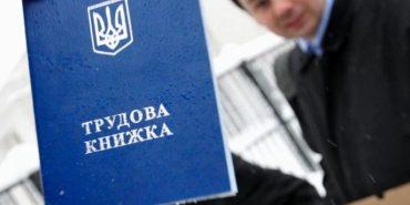 Відеоспостереження на робочому місці та гнучкий графік: українцям пропонують працювати за новими правилами. ВІДЕО
