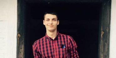 У Польщі зник 25-річний українець. ФОТО