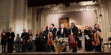На фестивалі Кос-Анатольського у Коломиї звучали шедеври світової класики. ФОТО