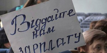 У Коломиї анонсують страйк медиків