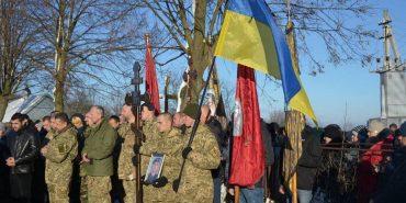 На Коломийщині поховали загиблого учасника АТО Івана Дубея