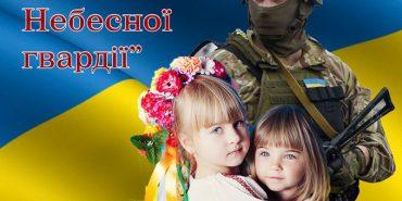 У Коломиї відбудеться доброчинний новорічний концерт