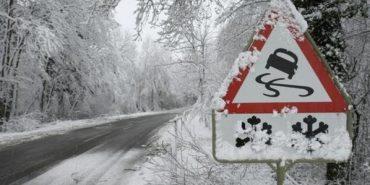 Прикарпатців попереджають про ожеледицю на дорогах