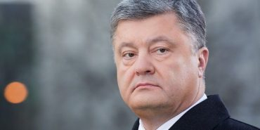 Проти колишнього президента Порошенка відкрили першу кримінальну справу