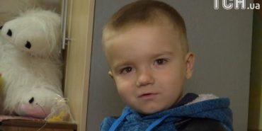 4-річному Денису з Франківщини терміново потрібні гроші на операцію. РЕКВІЗИТИ
