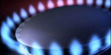 Мешканців Прикарпаття просять знизити витрати газу та електроенергії
