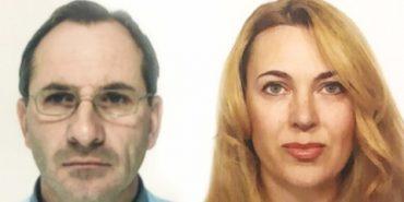 В Італії за загадкових обставин зникла українка