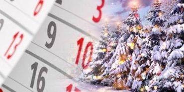 Скільки українці відпочиватимуть на різдвяні свята