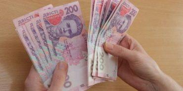 Максимальна допомога по безробіттю зросла до 7048 грн