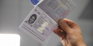 Для друку закордонних паспортів запустили додаткову лінію