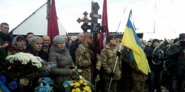 Коломийщина прощається з Іваном Дубеєм, який загинув від снайперської кулі. ФОТО