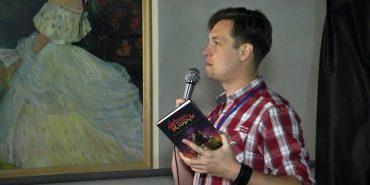 Макс Кідрук репрезентував у Коломиї новий роман. ВІДЕО