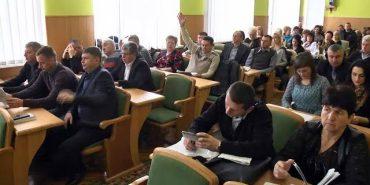 Коломийська районна рада прийняла бюджет на 2018 рік. ВІДЕО