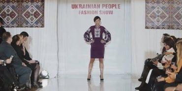 """Вишиваний одяг від коломийського бренду """"Лелітка"""" підкорює США. ВІДЕО"""